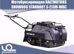 Baltmotors Snowdog Standart. исправен, без птс, без пробега