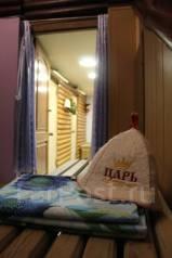 Сауна от 500p +(бильярд) ЦАРЬ баня