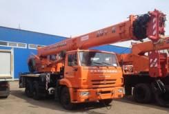 Галичанин КС-55713-1В-4. Автокран Галичанин с гуськом 25 тонн, 25 000кг.