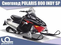 Polaris Indy 800 SP. исправен, есть птс, без пробега