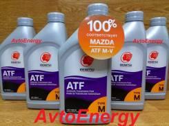 Mazda. Вязкость ATF TYPE-M5 / М3, синтетическое