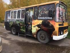 ПАЗ 320530-02. Продается Фудтрак автобус