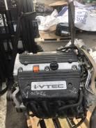 Двигатель K24Z3 2.4i Honda Accord 8 201 л. с