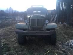 ЗИЛ 157. Продаётся грузовик, 5 500куб. см., 3 000кг., 6x6