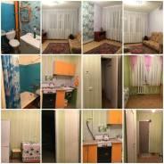 1-комнатная, улица Тихоокеанская 194. Краснофлотский, агентство, 35кв.м.