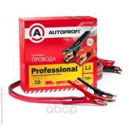 Провода Пусковые 750а Autoprofi 2,2м (Для Авто До 7л Бензин) 6шт/Кор Ap/Bc - 7000 Pro AUTOPROFI арт. AP/BC - 7000 Pro