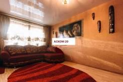 3-комнатная, улица Нейбута 81. 64, 71 микрорайоны, агентство, 61кв.м.