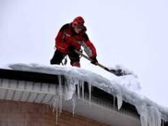 Чистка уборка снега с крыш высотные работы промышленный альпинизм