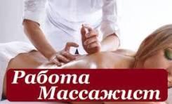 Медицинская сестра по массажу, медицинский брат по массажу. Улица Льва Толстого 12