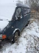 ГАЗ ГАЗель. Продам газель грузопассажирская, 2 400куб. см., 1 500кг.