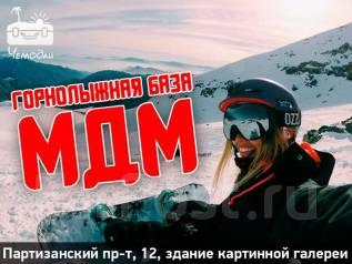 Яньцзи. Горнолыжный тур. Курортная горнолыжная база «Мэндумэй».