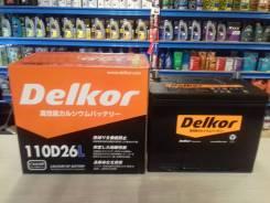 Delkor. 90А.ч., Обратная (левое), производство Япония