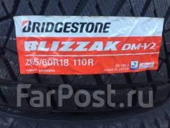 Bridgestone Blizzak DM-V2, 265/60R18 110R