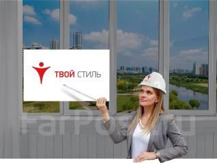 Балконы и Лоджии от 4000р. во Владивостоке! Скидка 30% до конца месяца!