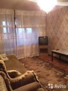 2-комнатная, улица Селезнева 134. ЧМР, частное лицо, 45кв.м.