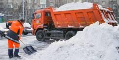 Уборка снега, вывоз снега