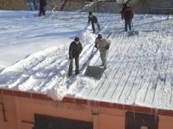 Уборка снега льда и вывоз спецтехника-разнорабочие