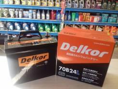 Delkor. 55А.ч., Обратная (левое), производство Япония