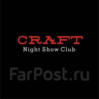 """Проведение новогодних корпоративов в развлекательном комплексе """"Craft"""""""
