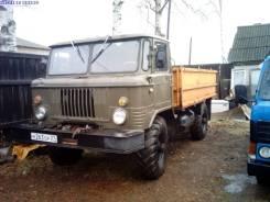 ГАЗ 66. Продам Газ 66, 4 300куб. см., 2 500кг., 4x4