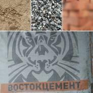 Цемент.