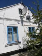 Дом в Крыму обменяю на квартиру во Владивостоке. От частного лица (собственник)
