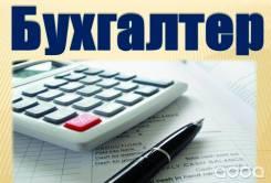 Бухгалтерские услуги для ИП на разовой или постоянной основе