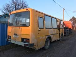 ПАЗ 32053-70. Автобус Паз, 23 места