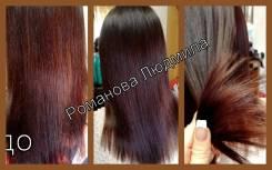 Полировка волос от 500 рублей. Ботокс для волос( Botox). Выезд.