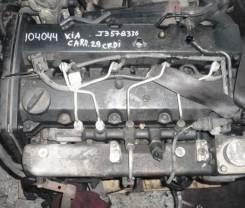 Контрактный (б у) двигатель KIA Carnival 06 г. J3 2.9 CRDI турбо-дизел