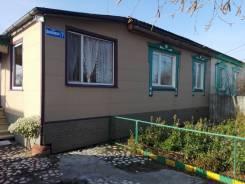 Продается квартира в двухквартирном доме. Ул. Донецкая, р-н с. Астраханка, площадь дома 65кв.м., централизованный водопровод, электричество 15 кВт...