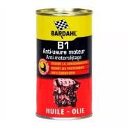 Присадка в моторное масло 400мл BARDAHL N°1 BARDAHL 1205