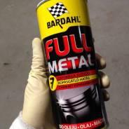 Присадка в моторное масло 0,4л FULL METAL BARDAHL 2007B