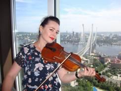 Романтическая Скрипка