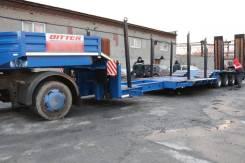 Bitter. Новый раздвижной корыто/ломаный трал тяжеловоз г/п 50 тонн, 55 000кг. Под заказ