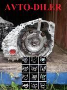 АКПП Toyota Camry 50 2.5 2AR-FE U760e 3050033600