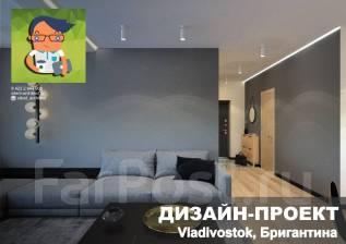 Дизайн-проект квартиры в новостройке на Толстого 58 кв. м. Тип объекта квартира, срок выполнения месяц
