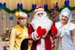 Дед Мороз и снегурочка для вашего ребёнка!