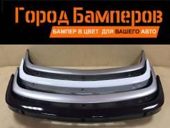 Бампер. ГАЗ 3110 Волга