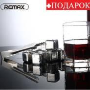+Подарок Кубики Remax для охлаждения напитков