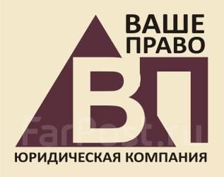 Регистрация ООО от 5000 рублей, ИП от 2000 рублей