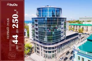 Центр Города — от 44 до 300 метров — на 1 этаже нового комплекса «SKY». 44кв.м., улица Алеутская 45, р-н Центр