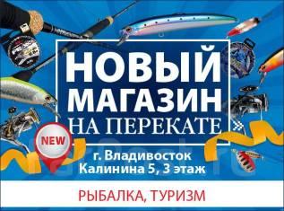 """Открылся новый магазин """"На перекате"""" по адресу Калинина 5!"""