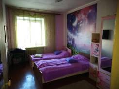 4-комнатная, улица Дальневосточная 72. МФЦ, частное лицо, 75кв.м.