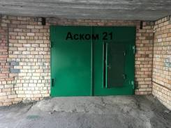 Гаражи капитальные. улица Хабаровская 36, р-н Первая речка, 23кв.м., электричество. Вид снаружи