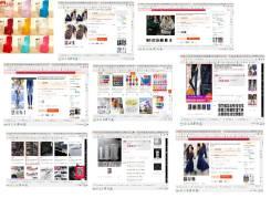Товары из Китая по оптовым ценам мелкая розница
