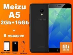 Meizu M5c. Новый, 16 Гб, 4G LTE