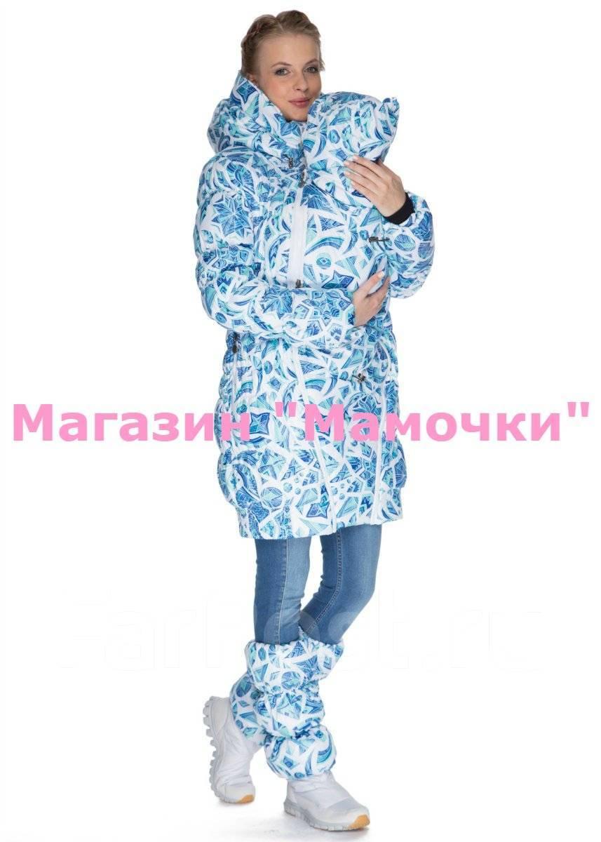 Женская одежда - купить модные платья, обувь и многое другое 60eb27887bb