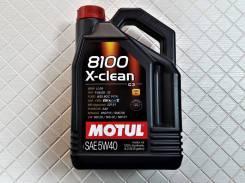 Motul 8100 X-Clean. 5W-40, синтетическое, 4,00л.
