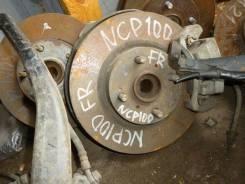 Ступица. Toyota Ractis, NCP100 Toyota Vitz, NCP91 Двигатель 1NZFE